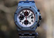 Audemars Piguet Royal Oak Offshore Chronograph Silver Hornback 42mm ON HOLD