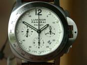 Panerai PAM 251 Luminor Daylight Chronograph Cream Dial 44mm