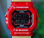 Casio G shock Resistance GX-56KG Limited Edition Iron Man Colors Ref. 3221