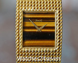 Piaget Vintage Tigers Eye Yellow Gold Link Mesh Bracelet