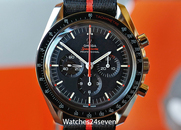 Omega Speedmaster LTD Speedy Tuesday Ultraman 42mm