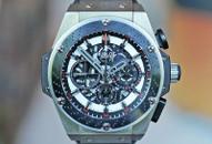 Hublot Big Bang Chronograph King Power F1 SUZUKA LTD 48mm
