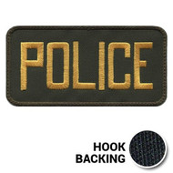 "6"" x 3"" Police ID Panel - embroidered on olive drab background with yellow text and emblem"