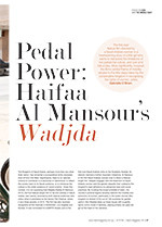 Pedal Power: Haifaa Al Mansour's <em>Wadjda</em>