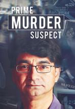 Prime Murder Suspect (3-Day Rental)