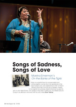 Songs of Sadness, Songs of Love: Marsha Emerman's On the Banks of the Tigris