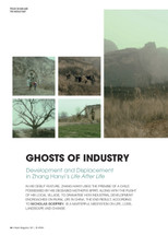 Ghosts of Industry: Development and Displacement in Zhang Hanyi's Life After Life