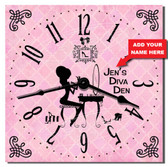 Diva Den Personalized Decorative Bedroom Clock