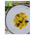 Art Culinaire #105