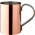 Slim Copper Mug 11.5oz (33cl)