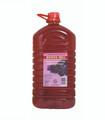 Red Wine Vinegar - 5L