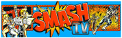 Smash TV Video Arcade Marquee