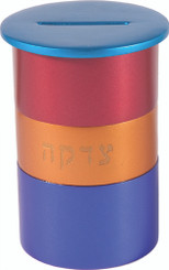 Multicolor Anodized Tzedakah Box By Yair Emanuel