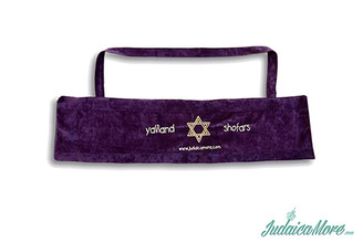 Classic Yemenite Shofar Velvet Bag