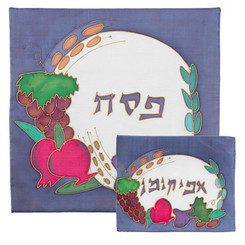 "Painted Silk Matzah & Afikoman ""The 7 species"" Covers By Yair Emanuel"