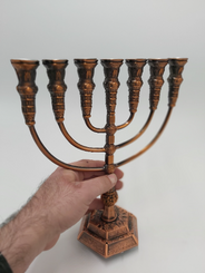 "Grafted In Messianic Brass Copper Vintage Menorah 11"" -30cm Israel Candle Holder"
