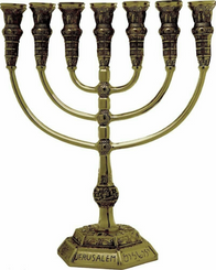 Menorah Jerusalem Temple Gold Antiq 16.5 Inch Height 42 Cm 7 Branches Brass XL