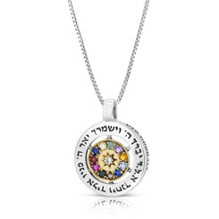 """kabbalah necklace 925 Sterling Silver & ecklace 925 Sterling Silver & 9K Gold Circular Priestly Blessing and Hoshen """"Twelve Tribes"""" Pendant"""