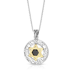 kabbalah necklace 925 Sterling Silver & 9K Gold Hebrew Letters Star of David Pendant with Onyx Stone