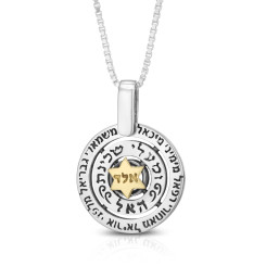 kabbalah Angels' Names: Silver & Gold Star of David Kabbalah Necklace men Sterling Silver necklace  jewish jewelry