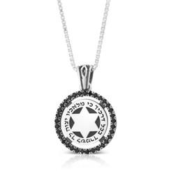 Kabbalah  Silver Wheel Necklace, Star of David - Traveler's Prayer With black zircon stones Ki Malachav Yetzaveh Lach Lishmorcha Bechol Deracheicha