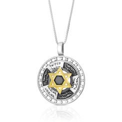 Kabbalah Silver pendant with a gold Star of david