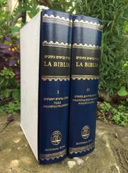 Española BIBLE Libro HEBREW-SPANISH,Jewish Tanakh Old Testament 5 Books of Mose