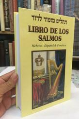 Big Book of Psalms Tehilim Libro de los Salmos Español Spanish/Hebrew & Fonétic
