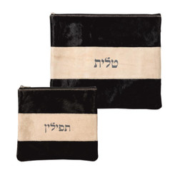 Copy of  Exclusive Cow Leather Tallit + Tefillin Bag 100% Natural Skin