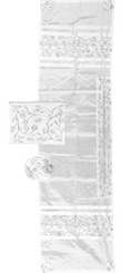 Tallit For women Traditional Jewish Prayer Shawl Embroidered WitH Pomegranates ,100% Kosher from Israel include bag & kippah X1