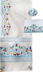 Tallit For women Traditional Jewish Prayer Shawl Embroidered WitH Pomegranates ,100% Kosher from Israel include bag & kippah. Active