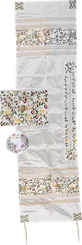 Tallit For women Traditional Jewish Prayer Shawl Embroidered With Pomegranate ,100% Kosher from Israel include bag & kippah