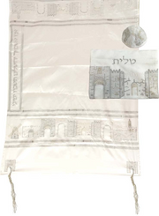 Tallit For women Traditional Jewish Prayer Shawl Embroidered WitH Pomegranates ,100% Kosher from Israel include bag + kippah.