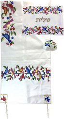 Tallit For women Traditional Jewish Prayer Shawl Embroidered WitH birds ,100% Kosher from Israel include bag  kippah