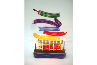 Brush Strokes Hanukkah Menorah (Double Sided) By David Gerstein