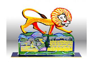 Jerusalem Lion Ariel Sculpture By David Gerstein