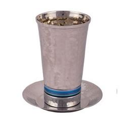5 Colors Discs Hammer Work Kiddush Cup By Yair Emanuel (Blue)