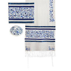 Blue Full Embroidery Tallit By Yair Emanuel
