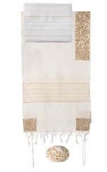 Gold Hand Embroidered Tallit By Yair Emanuel