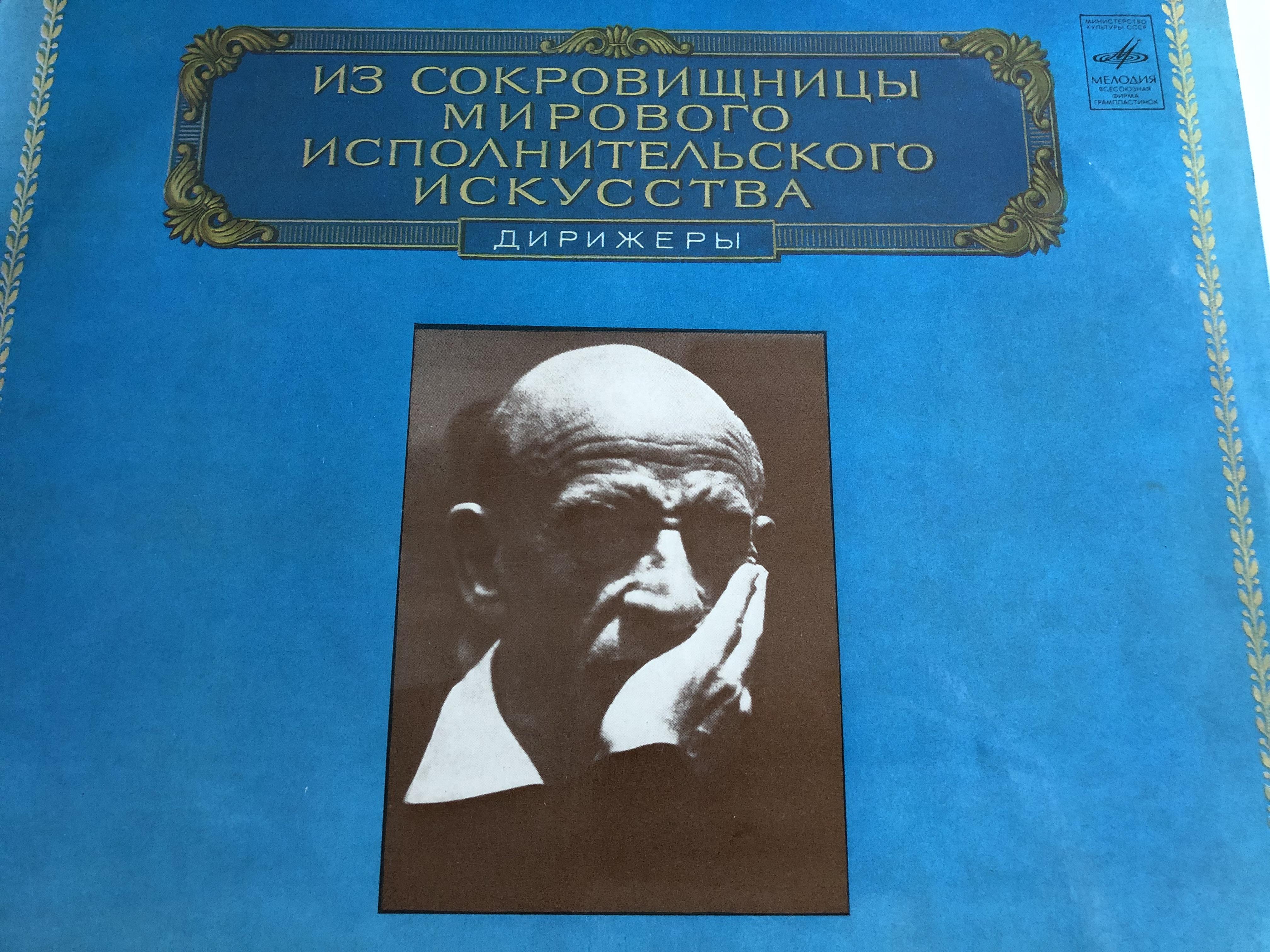 -.-symphonie-fantastique-lp-stereo-c1.jpg