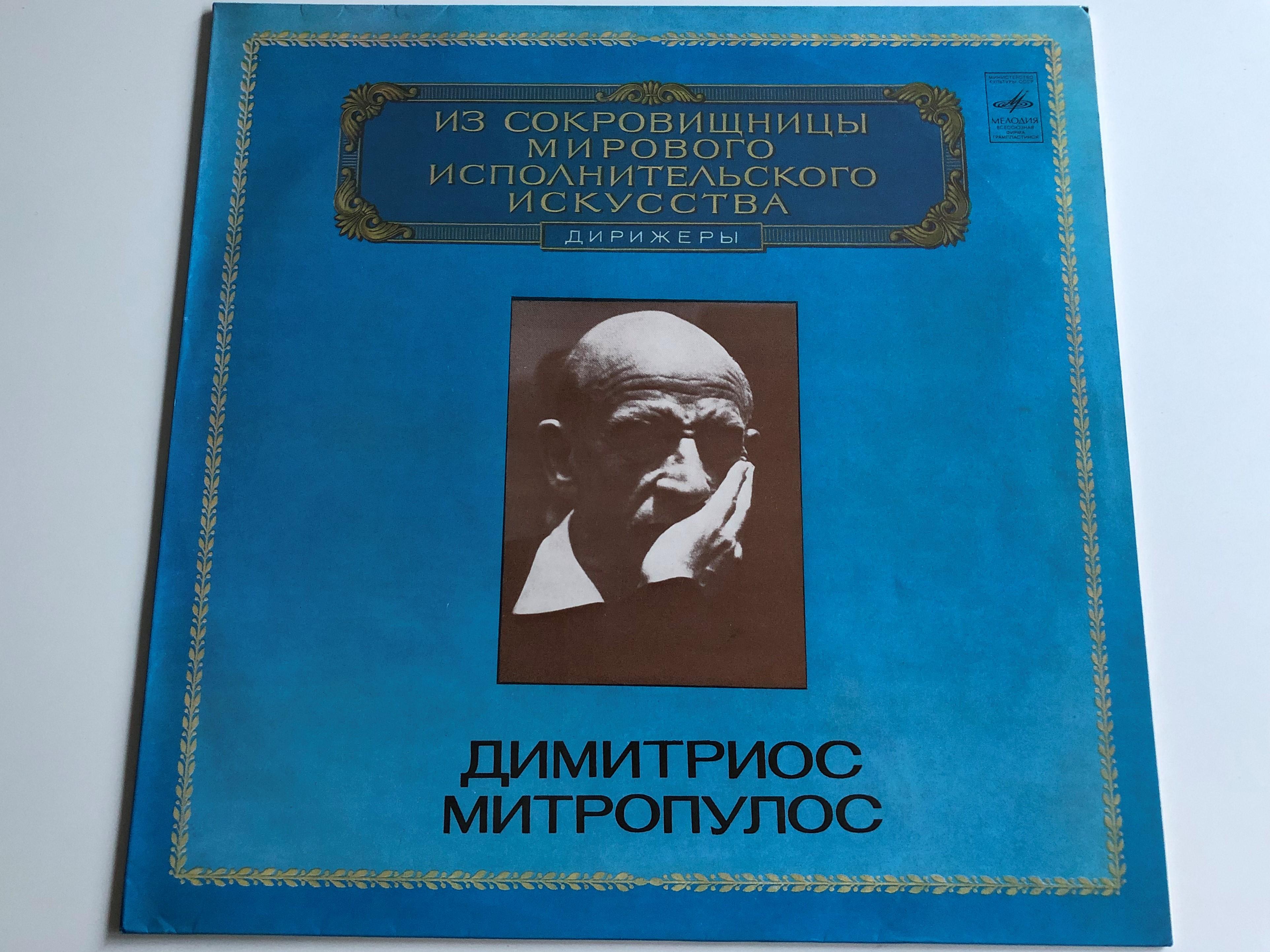 -.-symphonie-fantastique-lp-stereo-c10-1-.jpg