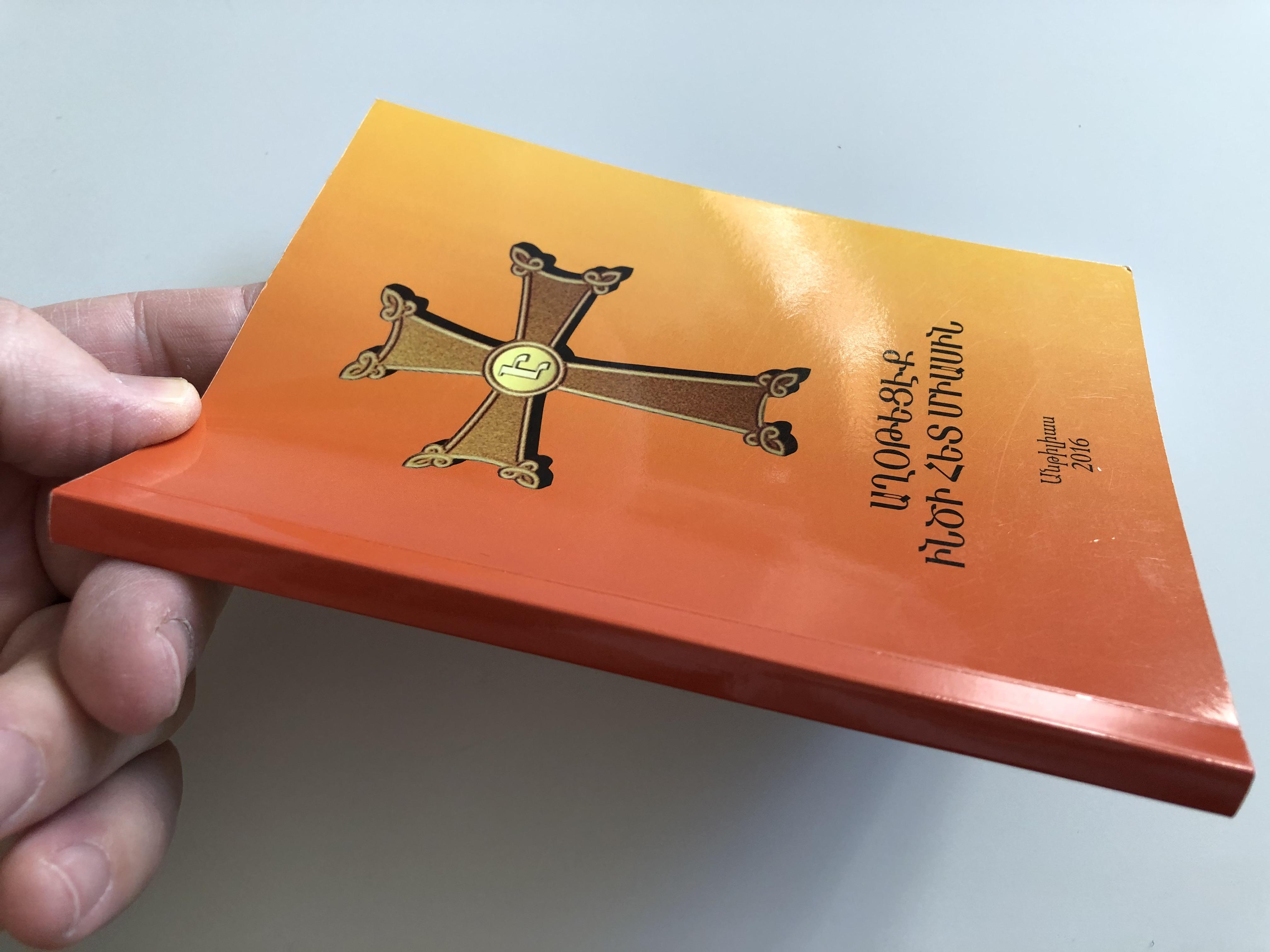 -0-8-armenian-language-catholic-prayer-book-9-.jpg
