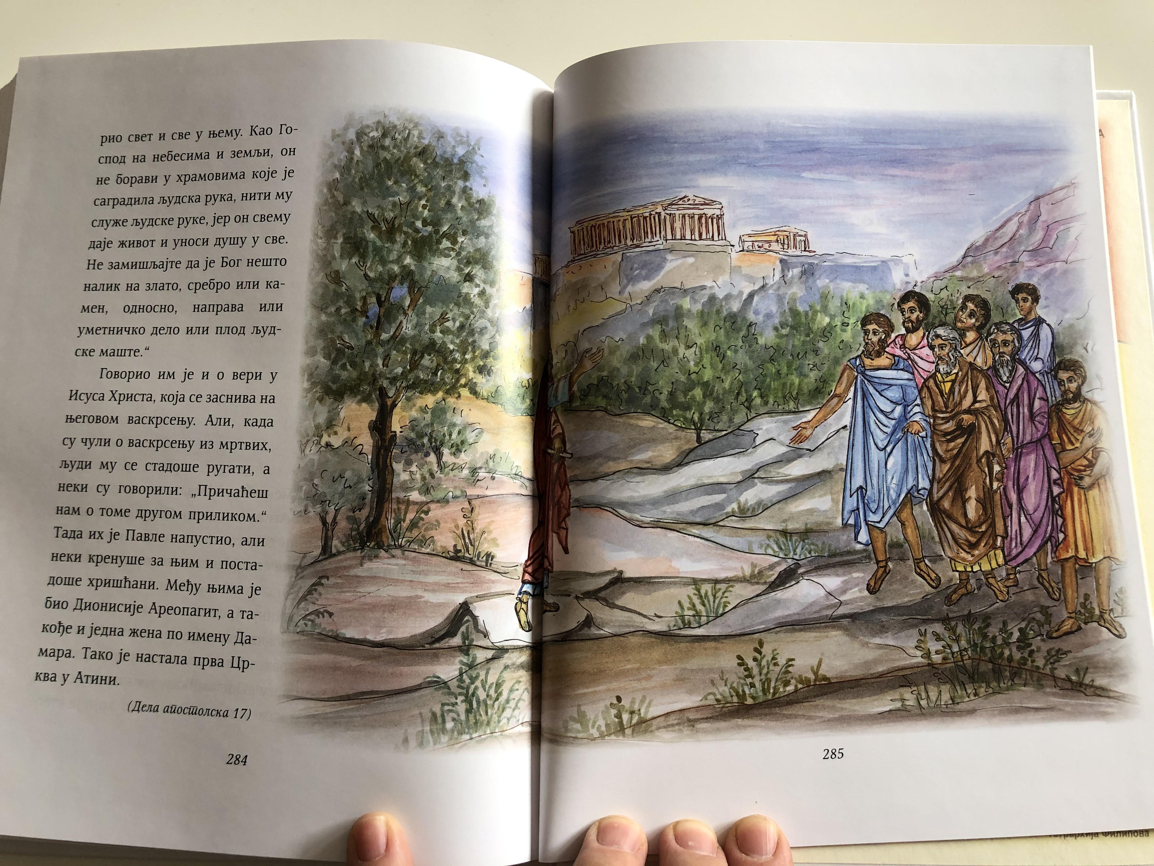 -by-marta-kapetanaku-ksinopulu-keti-hioteli-serbian-edition-of-children-s-bible-reader-13.jpg