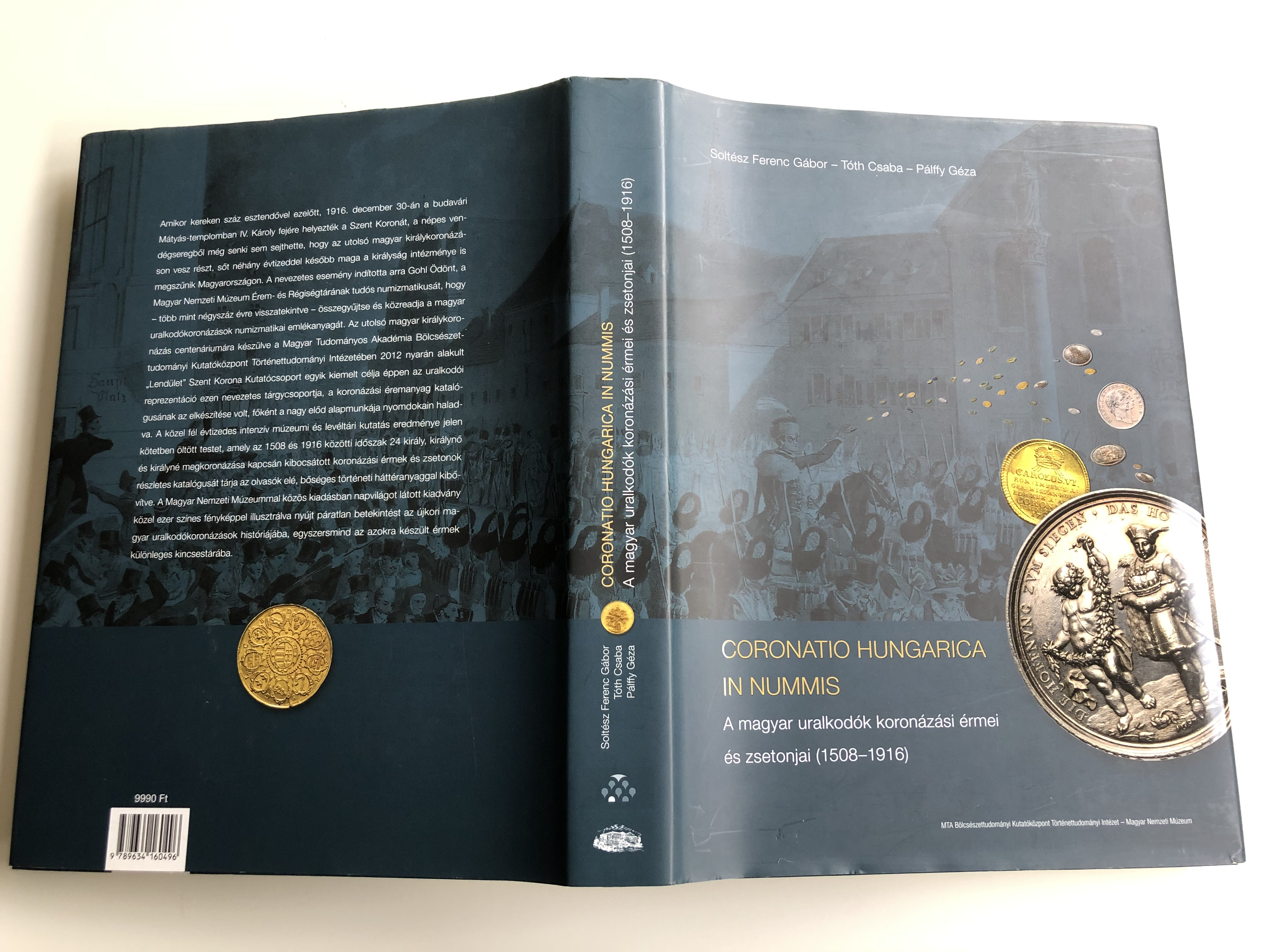 -catalog-of-hungarian-coins-of-rulers-from-1508-1916-coronatio-hungarica-in-nummis-25.jpg