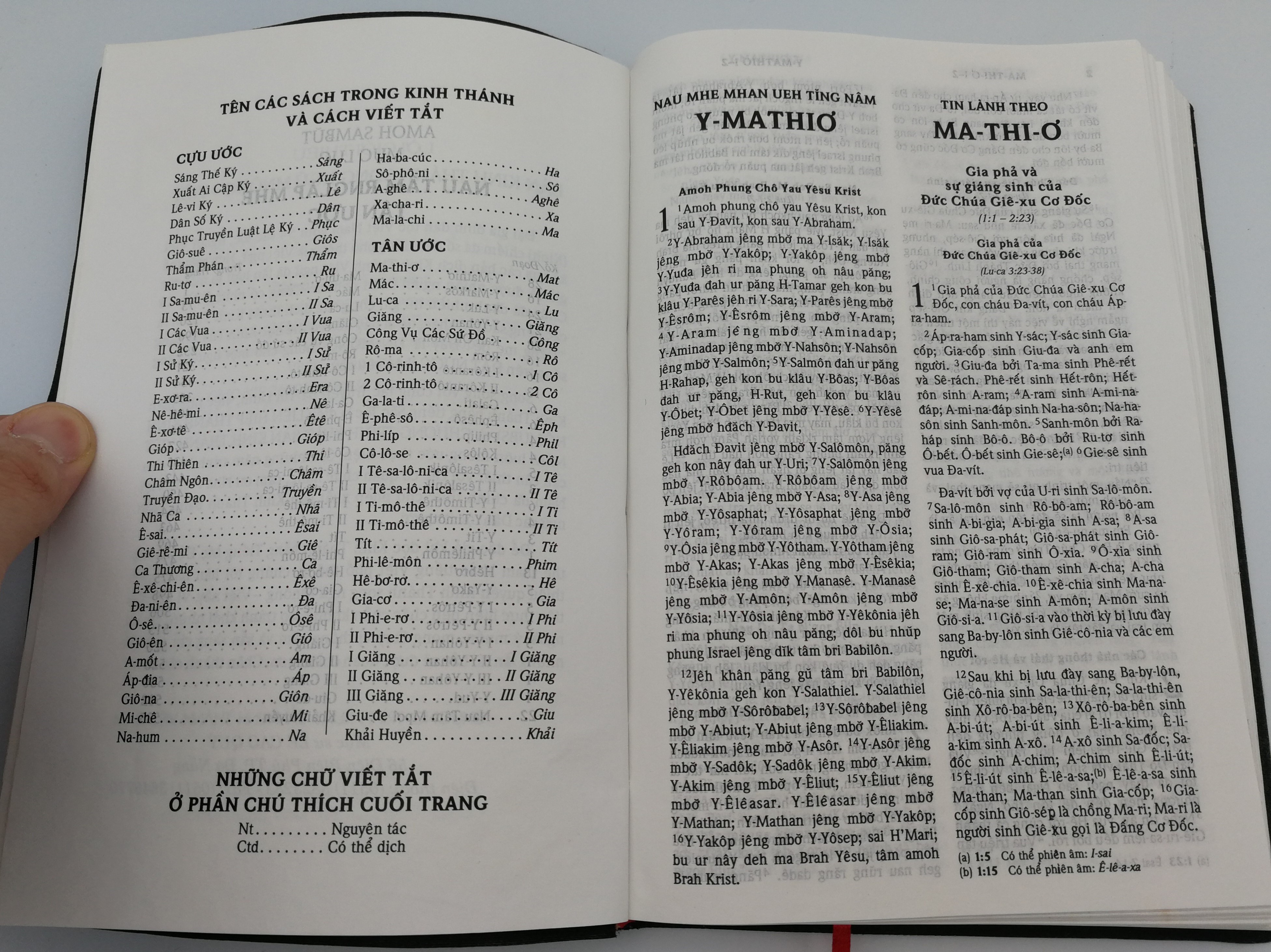 -central-mnong-vietnamese-bilingual-new-testament-7.jpg