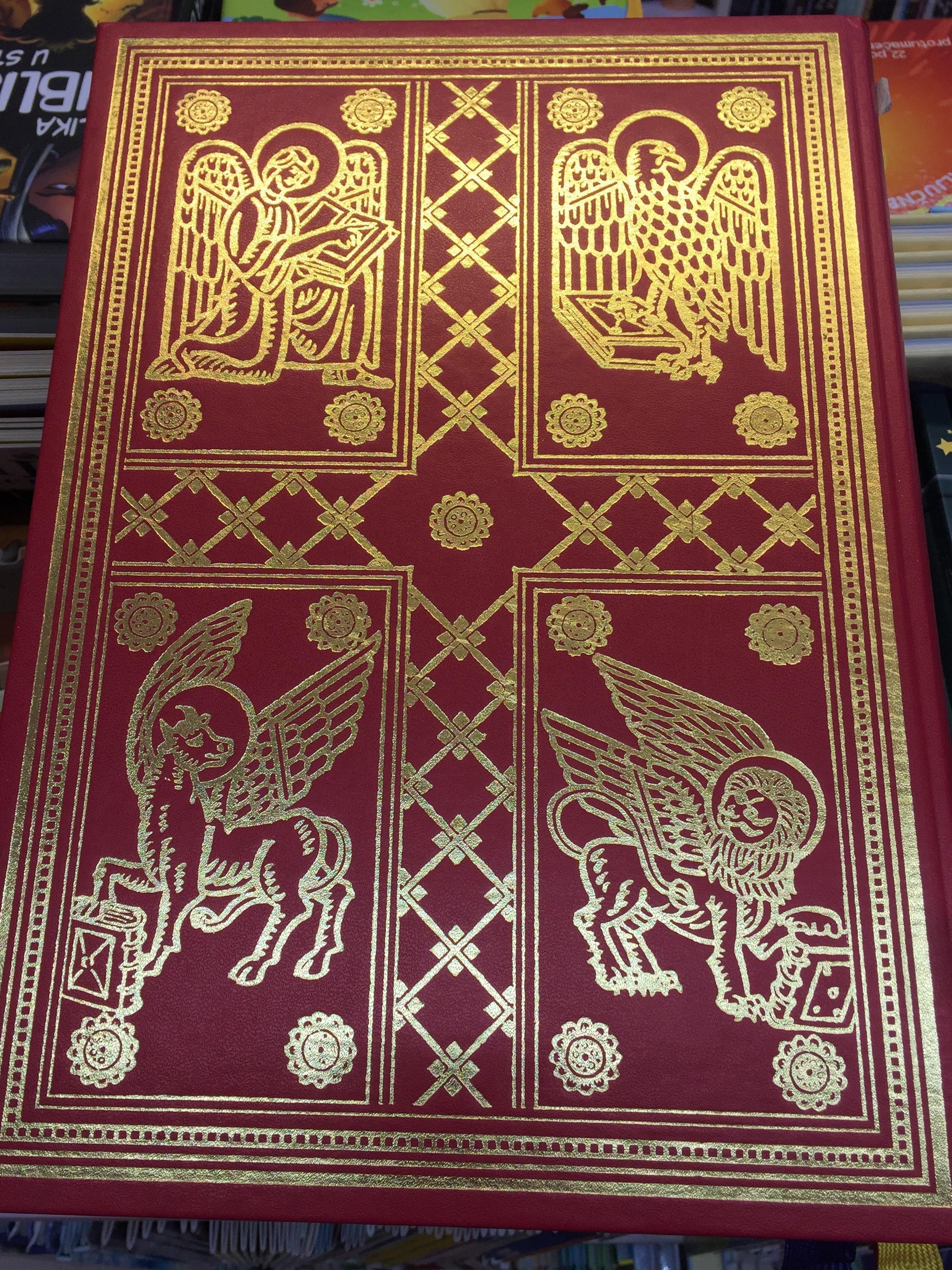 -evan-elistar-i-etveroevan-elje-rimski-misal-croatian-language-roman-missal-the-4-gospels-21.jpg