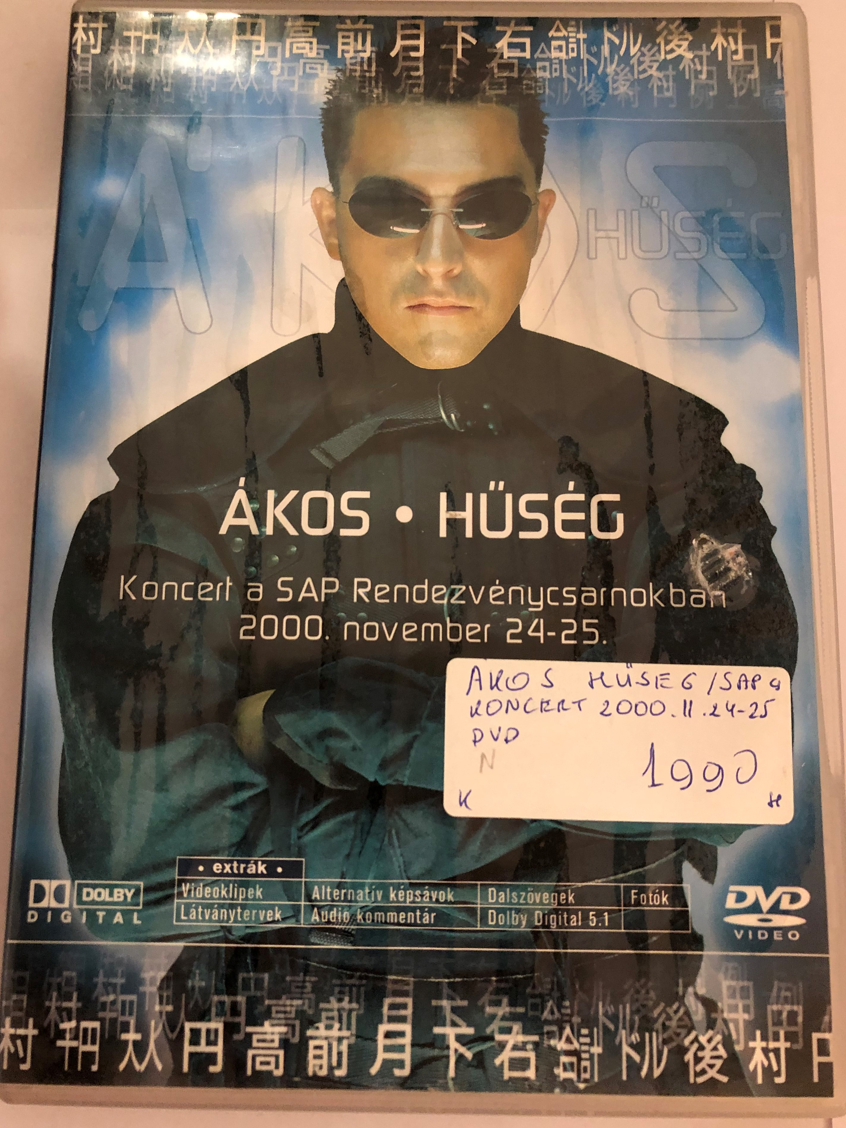 -kos-h-s-g-dvd-2001-koncert-a-sap-rendezv-nycsarnokban-2000.-november-24-25.-1.jpg