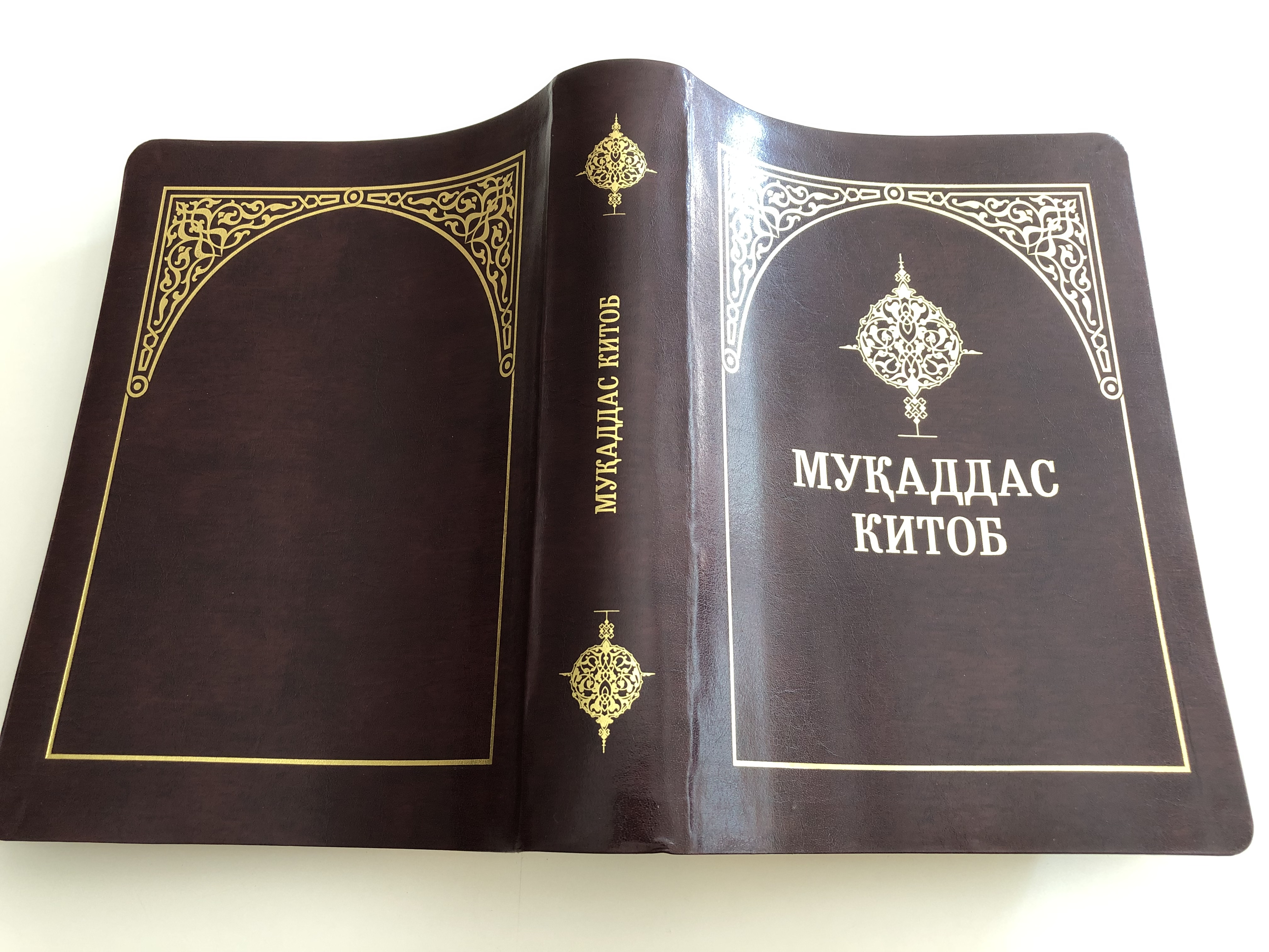 -leather-bound-uzbek-holy-bible-with-commentaries-and-nt-parallel-passage-tables-golden-edges-ribbon-bookmarks-o-zbekcha-cyrillic-script-brown-leather-bound-2018-4-.jpg