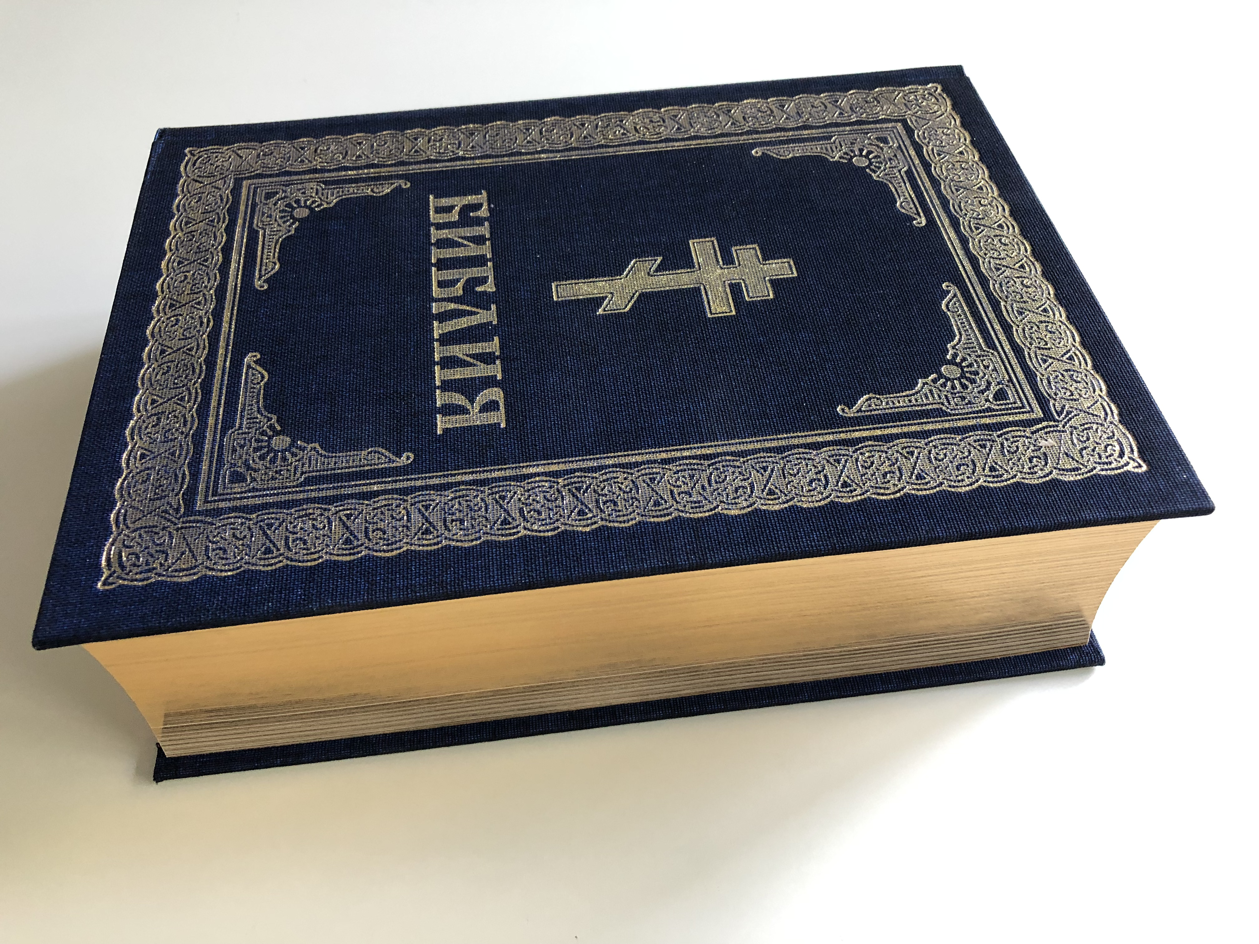 -russian-orthodox-bible-with-deuterocanonical-books-blue-cloth-bound-with-cross-golden-edges-reading-plan-maps-2-.jpg