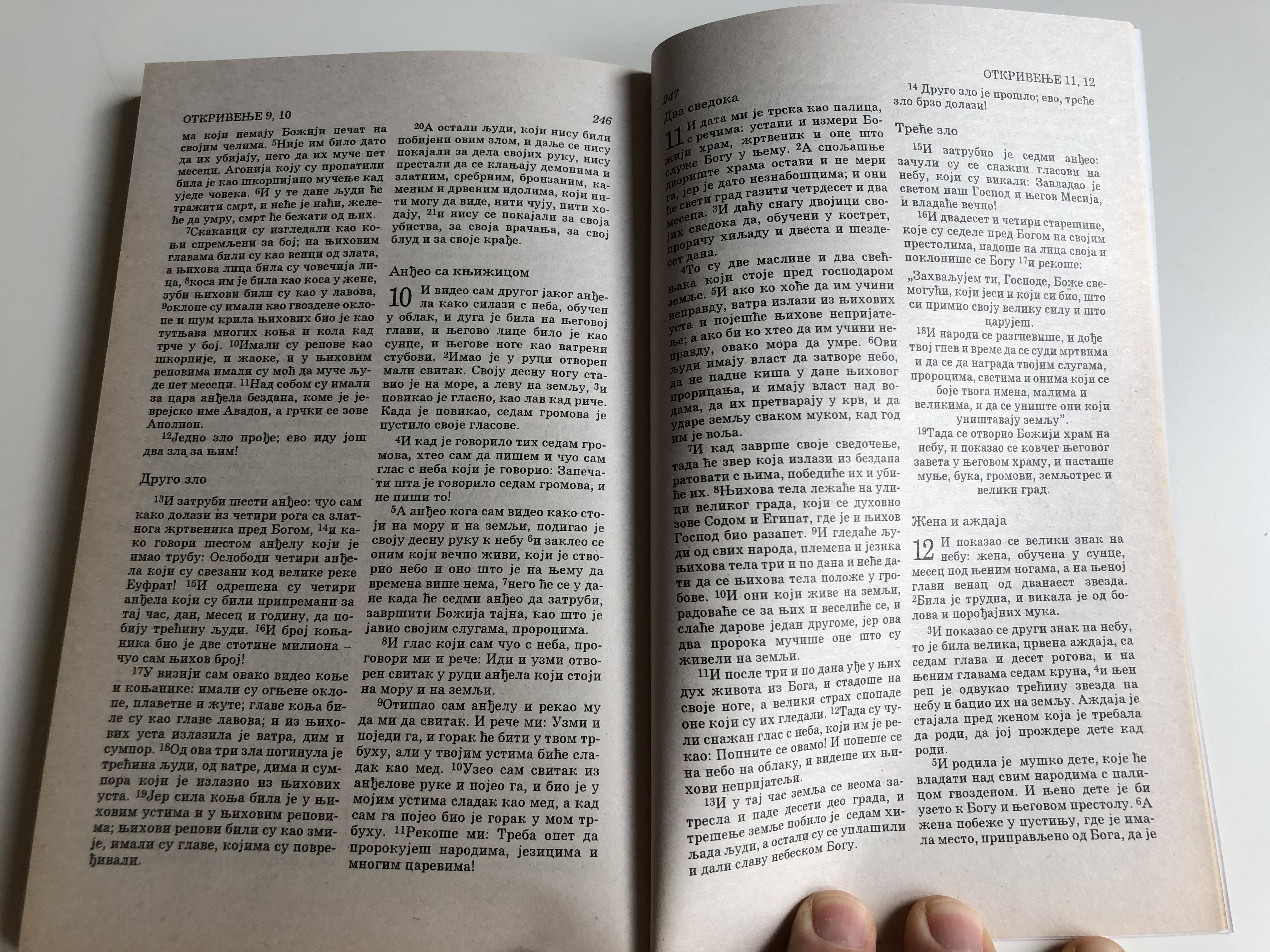 -serbian-new-testament-dr.-dimitrije-stefanovi-translation-paperback-biblijska-liga-2004-novi-zavet-8.jpg